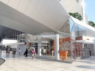 New Moscone Visitor Information Center Rendering