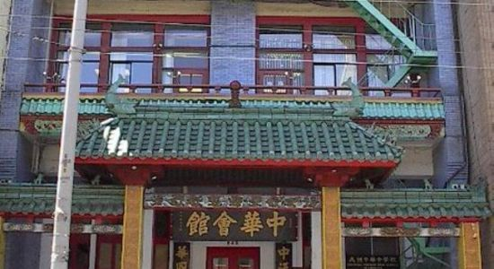 All About Chinatown Tours 2.jpg